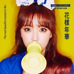 "Album art for Hong Jin Young's album ""The Most Beautiful Moment In Life"""