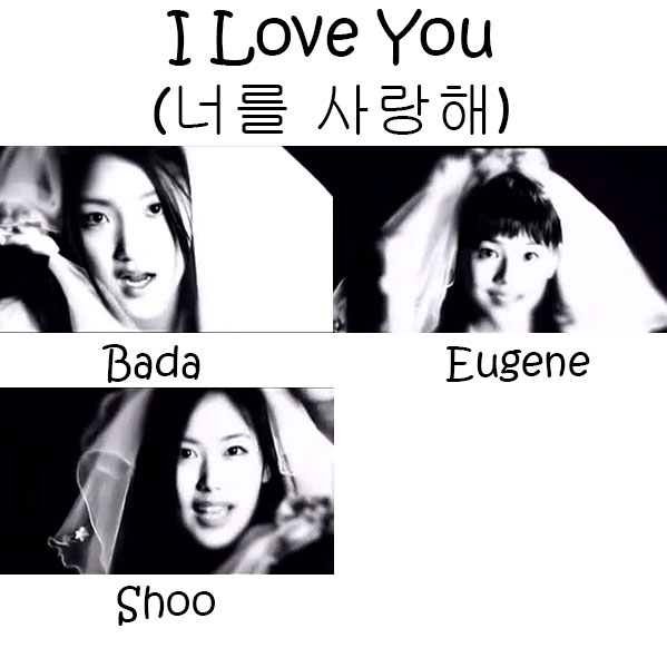 "The members of S.E.S in the ""I Love You"" MV"