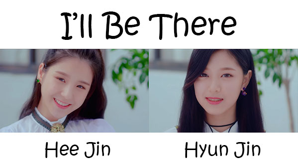 "Album art for LOONA's album ""I'll Be There"""