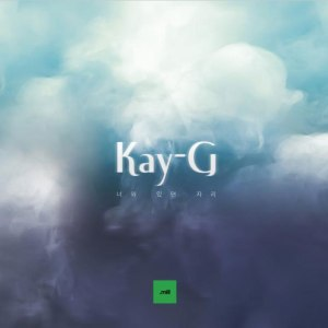 "Album art for Kay-G's album ""G"""