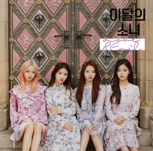 "Album art for LOONA 1/3's album ""Love & Evil"""