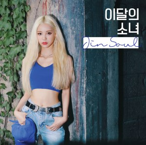 "Album art for LOONA's album ""Jinsoul"""