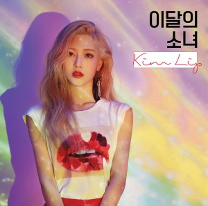 "Album art for LOONA's album ""Kim Lip"""