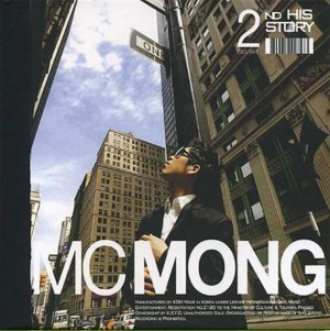 "Album art for MC Mong's album ""His Story"""