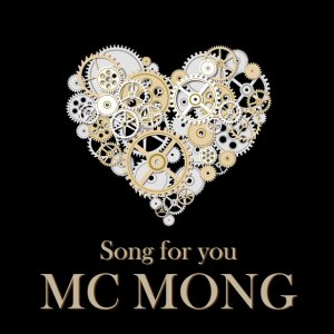 "Album art for MC Mong's album ""Song Fo You"""