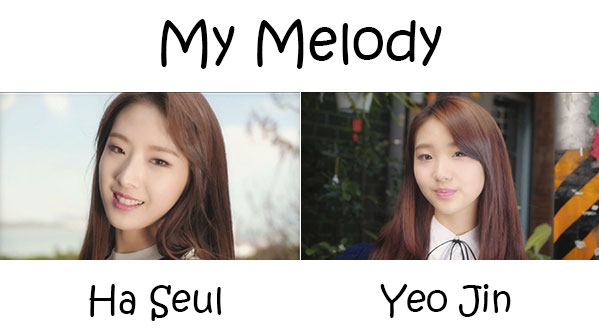 "The members of LOONA in the ""My Melody"" MV"