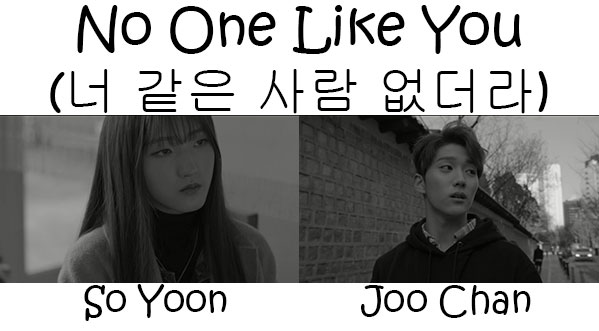 "The members of W Project in the ""No One Like Us"" MV"