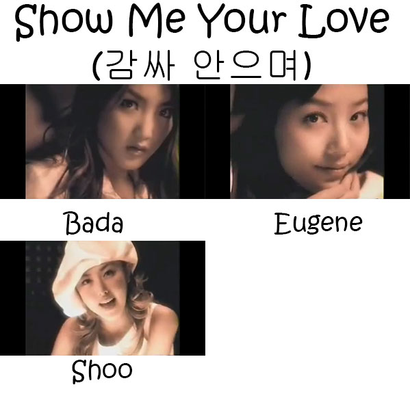 "The members of S.E.S in the ""Show Me Your Love"" MV"