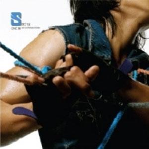 """Album art for SIC's album """"Sic 01"""""""