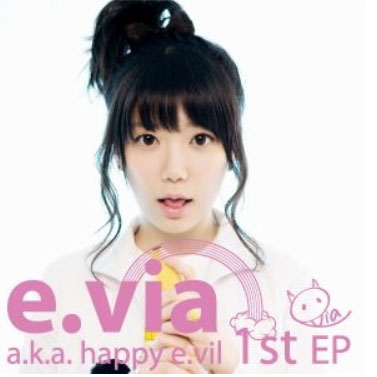 "Album art for Tymee (E.Via)'s album ""e.via a.k.a. happy e.vil"""