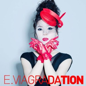 "Album art for Tymee (E.Via)'s album ""E.viagradation Part 1 Black & Red"""