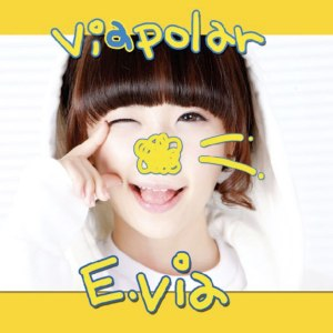 "Album art for Tymee (E.Via)'s album ""Viapolar"""