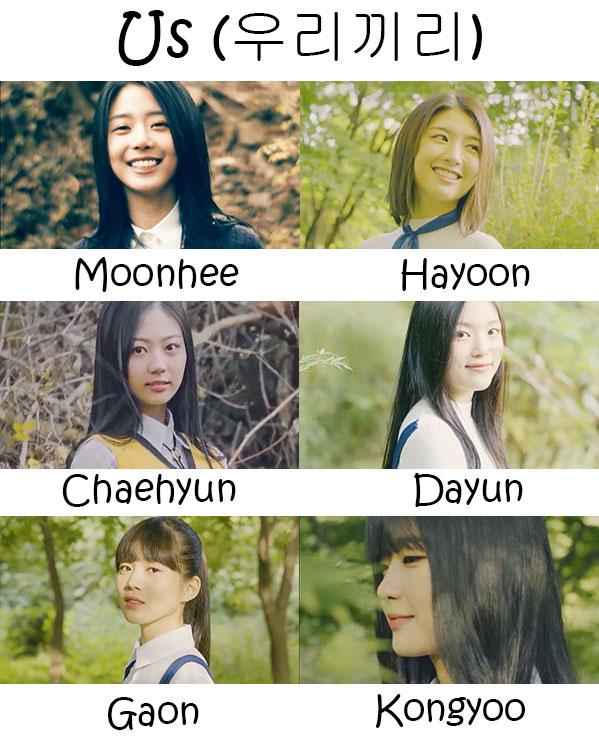 "The members of Bonus Baby in the ""Us"" MV"