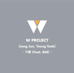 """Album art for W Project members Jang Jun and Young Taek's album """"Drought"""""""