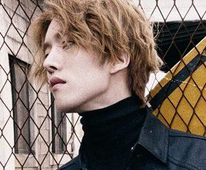 W Project's Dae Yeol