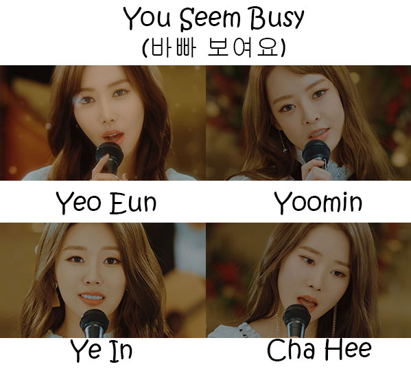 "The members of Melody in the ""You Seem Busy"" MV"