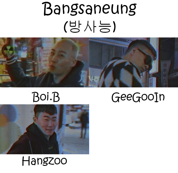 "The members of Rhythm Power in the ""Bangsaneung"" MV"