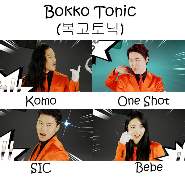 "The members of Bebemon in the ""Bokko Tonic"" MV"
