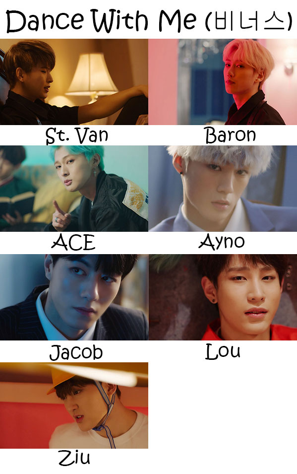 "The members of VAV in the ""Dance With Me"" MV"