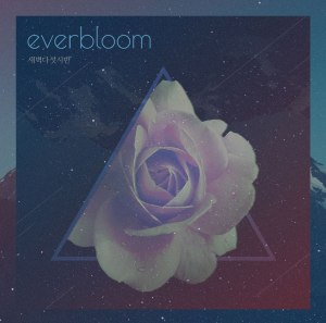 "Album art for Everbloom's album ""5:30AM"""