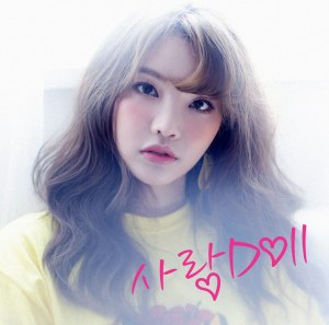 "Album art for Ina's album ""Love Doll"""