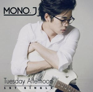 "Album art for Mono.J's album ""Tuesday Afternoon"""