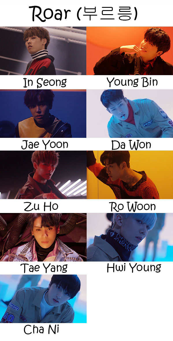 "The members of SF9 in the ""Roar"" MV"
