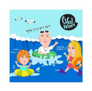 """Album art for Walwari's album """"Ddaeng Ddaeng Ddaeng"""""""