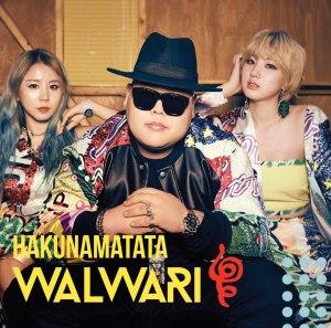 "Album art for Walwari's album ""Hakuna Matata"""