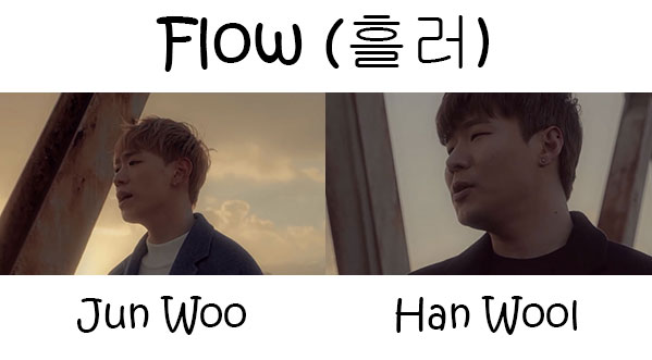"The members of Day'stAr in the ""Flow"" MV"