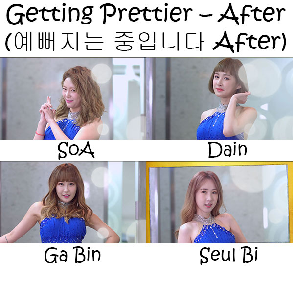 "The members of Six Bomb in the ""Getting Prettier - After"" MV"