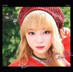 """Album art for Haea's album """"Paris Party"""""""