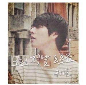 "Album art for Ki Hoon (WeAreYoung)'s album ""That I Don't Know"""