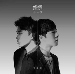 """Album art for WeAreYoung's album """"Truth"""""""