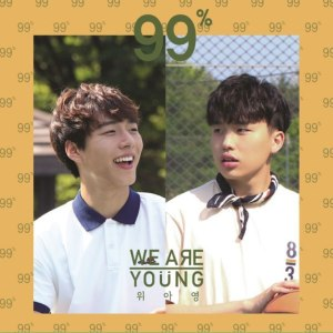 "Album art for WeAreYoung's album ""99%"""