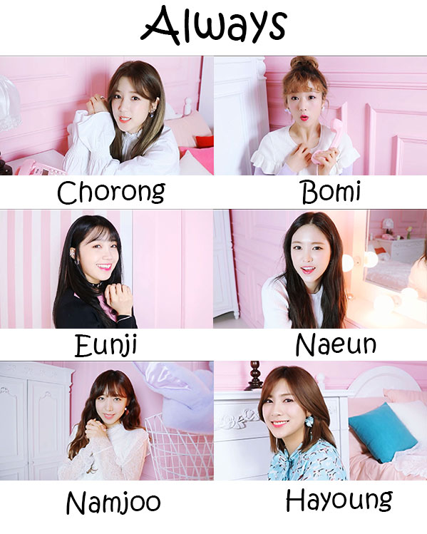 """The members of APink in the """"Always"""" MV"""