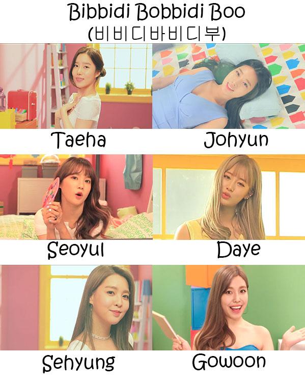 """The members of Berry Good in the """"Bibbidi Bobbidi Boo"""" MV"""