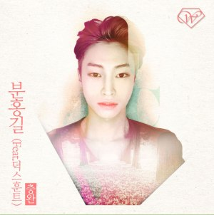"Album art for Chungwan's album ""Pinky Way"""