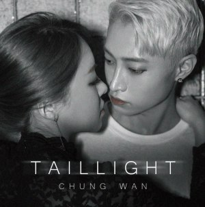 "Album art for Chungwan's album ""Taillight"""