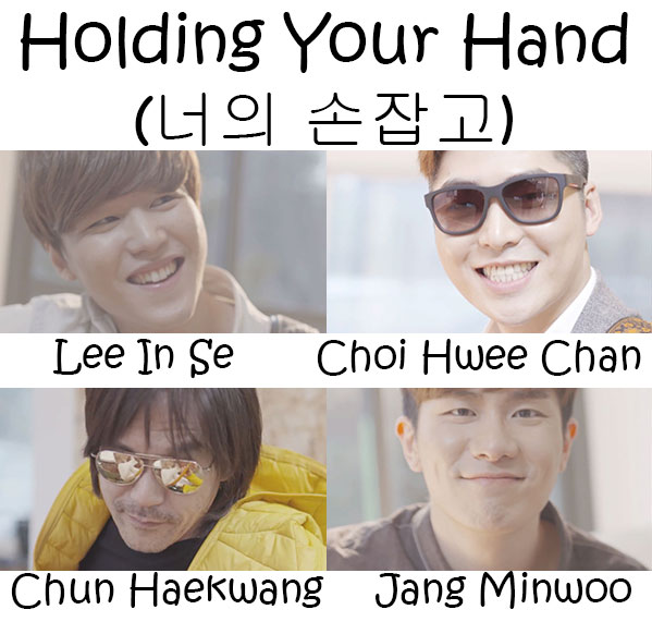 "The members of Corona in the ""Holding Your Hand"" MV"
