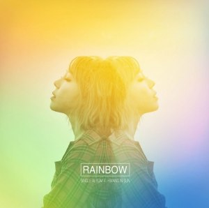 "Album art for Hwang In Sun's album ""Rainbow"""