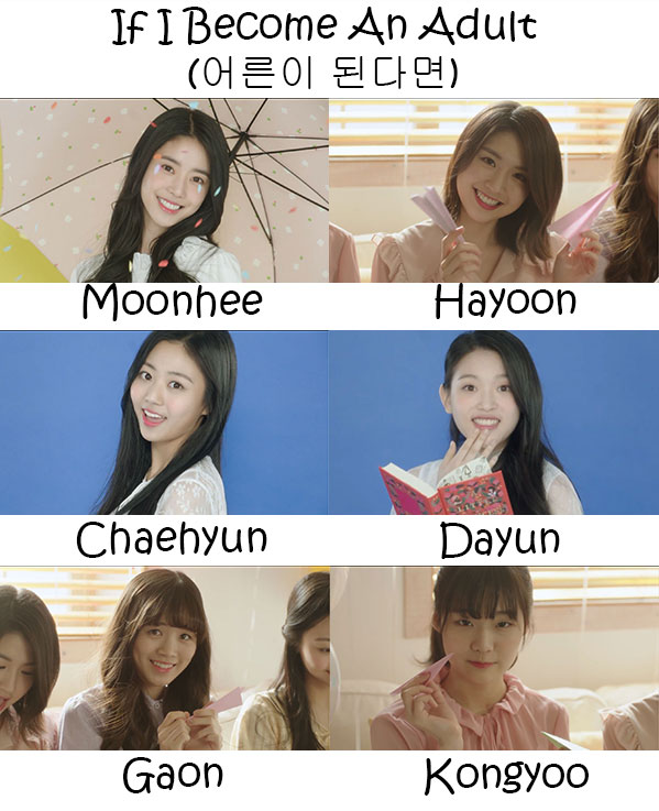 "The members of Bonus Baby in the ""If I Become An Adult"" MV"