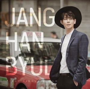 "Album art for Jang Han Byul's album ""Dumb Love"""