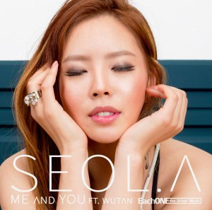 "Album art for Seol.A's album ""Me And You"""