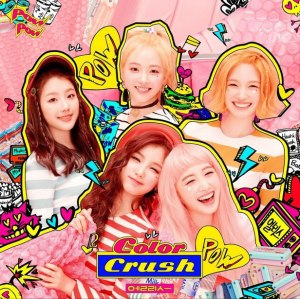 "Album art for Elris's album ""Color Crush"""