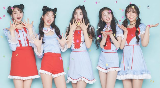 "ELRIS' ""1st Story"" promotional picture."