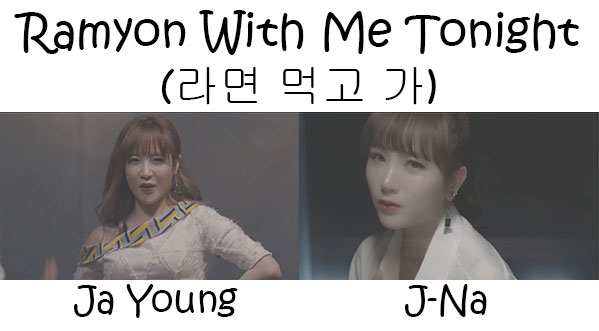 "The members of JYoung in the ""Ramyon With Me Tonight"" MV"