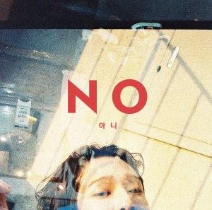 """Album art for South Club's album """"No"""""""