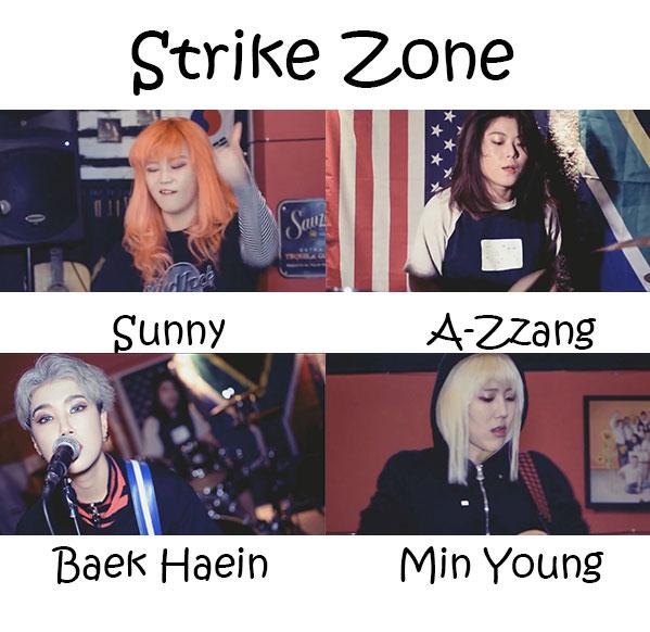 "Album art for Walking After U's album ""Strike Zone"" MV"