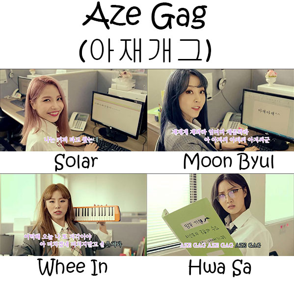 "The members of MAMAMOO in the ""Aze Gag"" MV"
